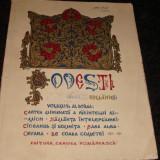 Maria, Regina Romaniei - Povesti - volumul 2 - interbelica - Carte veche