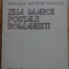 Carte / Ziua Marcii Postale Romanesti 1986