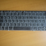 Tastatura APPLE PowerBook G4 A1025 M8407 KZ13902DLQRA 78-48.N3201.011 M8407