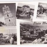 Ilustrata postala circulata 1960 RPR Baia Mare