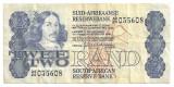 AFRICA DE SUD 2 RAND 1981 VF