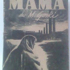 Mama de M.Gorki (cu desene de Perahin), Alta editura