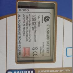 Baterie ALL - ROUND 1430 mAh Samsung Galaxy S2  + folie protectie