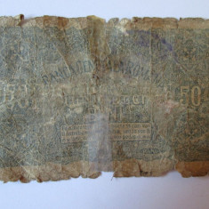 50 BANI 1917 BGR - Bancnota romaneasca