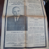 Ziarul Informatia din data de 20 martie 1965