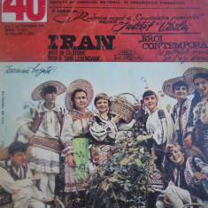 HOPCT REVISTA CUTEZATORII NR 40 - octombrie 1971 - Revista scolara