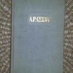 Povestiri (1886) / de A. P. Cehov OPERE vol. 4 cu dedicatia Otiliei Cazimir cartonat - Nuvela