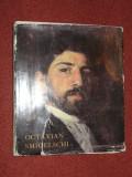 OCTAVIAN SMIGELSCHI - VIRGIL VATASIANU (Album)