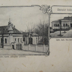 Beius, Belenyes, Bihor - Piesa de colectie ! - Carte Postala Transilvania 1904-1918, Circulata