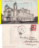 Cluj (Kolozsvar) -  carnet,  leporello, Circulata, Printata