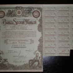 10 actiuni Banca Sporul Muncei, 5000 lei, 1931