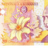 BANCNOTA 5000 LEI 1998 AUNC