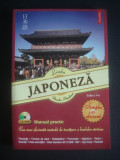 NECULAI AMALINEI - CURS DE LIMBA JAPONEZA  (fara cd)