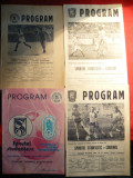 Lot 16  Programe Meci Fotbal -Sportul Studentesc 1986-1989