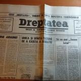 Ziarul dreptatea 20 martie 1990