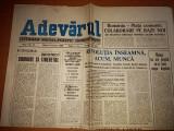 ziarul adevarul 9 ianuarie 1990 ( revolutia )