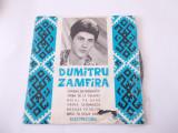 DUMITRU ZAMFIRA , VINIL
