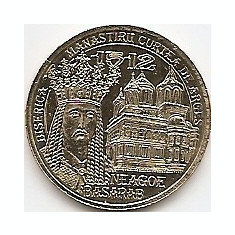 Romania 50 bani 2012 (comemorativa: Neagoe Basarab) KM-287 UNC !!! - Moneda Romania