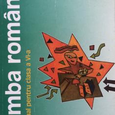 LIMBA ROMANA MANUAL PENTRU CLASA A V-A + CAIETUL ELEVULUI - Alexandru Crisan, Sofia Dobra, Florentina Sanmihaian - Manual scolar humanitas, Clasa 5, Humanitas