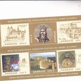 2BUC colita neuzate romanesti BINE CREDINCIOSUL STEFAN CEL MARE SI SFANT fiecare cu 3 timbre - Timbre Romania