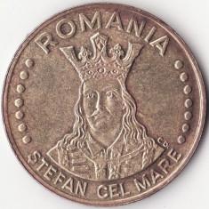 Moneda - Romania - 20 Lei 1996 - Rara - Tiraj 500000