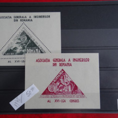 Mz345-1945 -Agir-colite dantelate+nedantelate - Timbre Romania