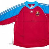 Bluza fotbal ADIDAS RAPID originala, stare perfecta (XL) cod-171165 - Set echipament fotbal