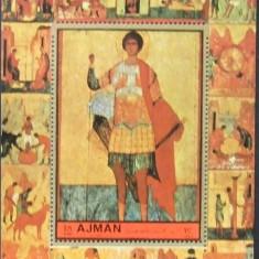 AJMAN -  PICTURA ICOANA RUSEASCA  1 S/S, NEOBLITERATA - AJ 035