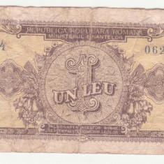 (4) BANCNOTA ROMANIA - 1 LEU 1952, REPUBLICA POPULARA ROMANA - Bancnota romaneasca