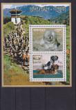 Fauna ,caini de rasa ,Butan., Nestampilat