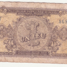 (3) BANCNOTA ROMANIA - 1 LEU 1952, REPUBLICA POPULARA ROMANA - Bancnota romaneasca