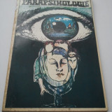 PARAPSIHOLOGIE - GABRIEL DROCHIOIU ( 957 ) - Carte paranormal