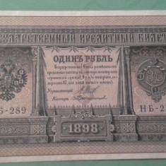 1 RUBLA 1898 APR UNC TEAPANA FRUMOASA/289 - bancnota europa