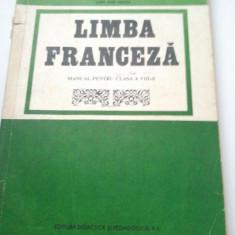 LIMBA FRANCEZA - MANUAL PENTRU CLASA A VIII - A - DAN ION NASTA ( 1055 ) - Manual scolar didactica si pedagogica, Clasa 8, Didactica si Pedagogica, Limbi straine