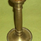 Sfesnic vechi din alama/ bronz
