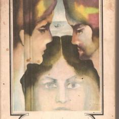 (C5869) NERANTULA SI ALTE POVESTIRI DE PANAIT ISTRATI, ADRIAN ZOGRAFI, EDITURA MINERVA, 1984, TRADUCERE DE ALEXANDRU TALEX - Roman