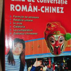 DANA LIGIA ILIN Ghid de conversatie polirom ROMAN-CHINEZ ( cu transcriere fonetica), Polirom