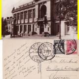 Iasi - Universitatea