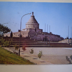ROMANIA - CARTE POSTALA - MARASESTI - MAUSOLEUL EROILOR - CIRCULATA, TIMBRATA. - Carte Postala Moldova dupa 1918