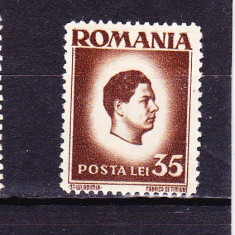 Timbre ROMANIA 1945/ 187 = MIHAI I (uzuale) 35 lei EROARE DE DANTELARE 14, 5 X 13, 5 IN LOC DE 14, 5 X 14.- MNH