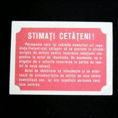 CCO - CALENDAR DE COLECTIE - TEMATICA ANUNT MILITIA COMUNISTA - ANUL 1978 - Calendar colectie