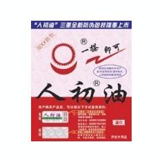 Pentru ejaculare precoce - servetele chinezesti ! - Stimulente sexuale