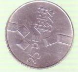 Moneda - 100  escudos 1974  Portugalia ARGINT