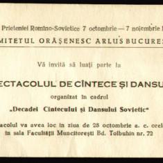1955 RPR, Decada Cantecului si Dansului Sovietic - Comitetul orasenesc ARLUS, Luna Prieteniei Romano-Sovietice invitatie propaganda comunista