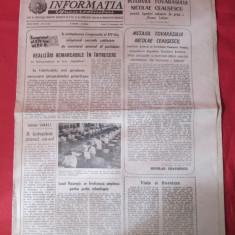 Ziarul Informatia Bucurestiului 17 noiembrie 1989, ziar vechi comunist