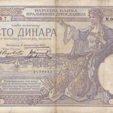 SERBIA 100 dinara 1929 VF!!!