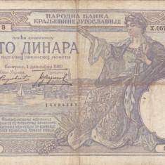 SERBIA 100 dinara 1929 VF+!!!