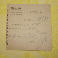 Tichet plata cotizatie Societatea de inmormantare