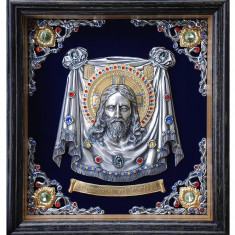Icoana Chipul Domnului Isus Hristos - Icoana din metal
