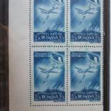 FRATIA DE ARME ROMANO-SOVIETICA POSTA AERIANA 1948 BLOC 4 PRIMA ZI, Aviatie, Romania 1900 - 1950